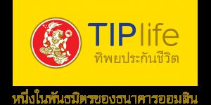 Logo Tiplife